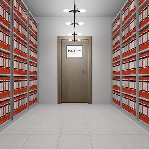 Дверь в архив